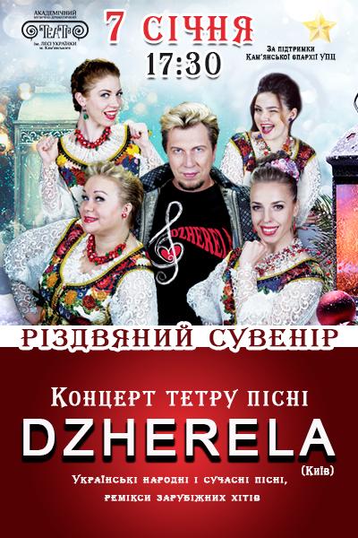 Театр леси украинки афиша днепродзержинск официальный сайт купить билеты в театр табакерка официальный сайт афиша
