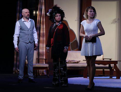 «Семейный уикенд» — классическая комедия положений с элегантным французским шармом