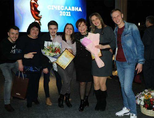 Дві нагороди на «Січеславні-2021» за виставу «Цілую. Леся»
