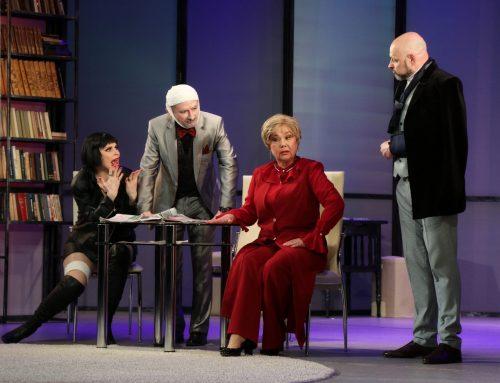 Відгуки глядачів про прем'єру вистави «Дивна місіс Севідж»