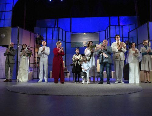 Про підсумки театрального сезону розповідає Маргарита Кудіна в інтерв'ю для газети «Любиме місто»