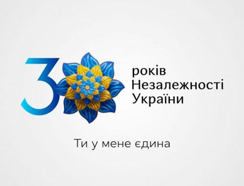 Вітання з Днем Незалежності від директора-художнього кервника театру Маргарити Кудіної